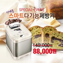 제빵기88000원
