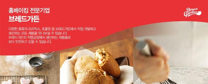 브라우니(사각)-옐로우스마일 no.5972 - 브레드가든, 2,030원, 홈베이킹, 빵/쿠키/머핀 팬